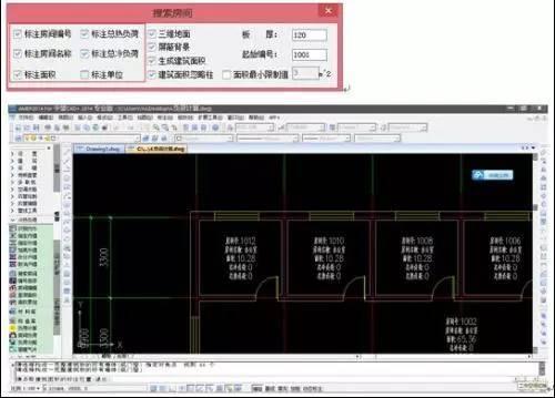 暖通空调CAD设计怎样快速进行负荷计算