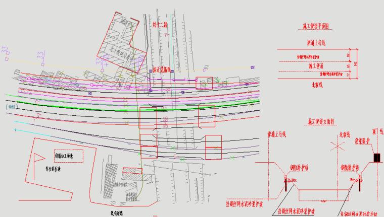 [山东]高铁工程框构桥施工方案汇报PPT(45页)