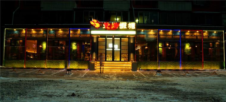 沈阳·爱尚虾塘主题餐厅设计_2
