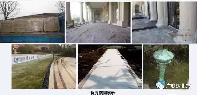 景观工程施工经验总结_29