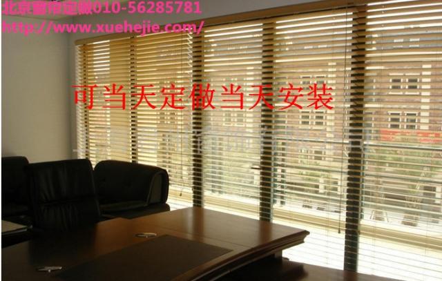 黄衫木店窗帘布艺窗帘遮光窗帘定做办公室卷帘图片