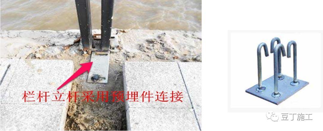 结构、装修、水电安装施工工艺标准45条!创优就靠它了_43