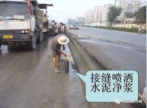 水稳碎石基层施工标准化管理_54