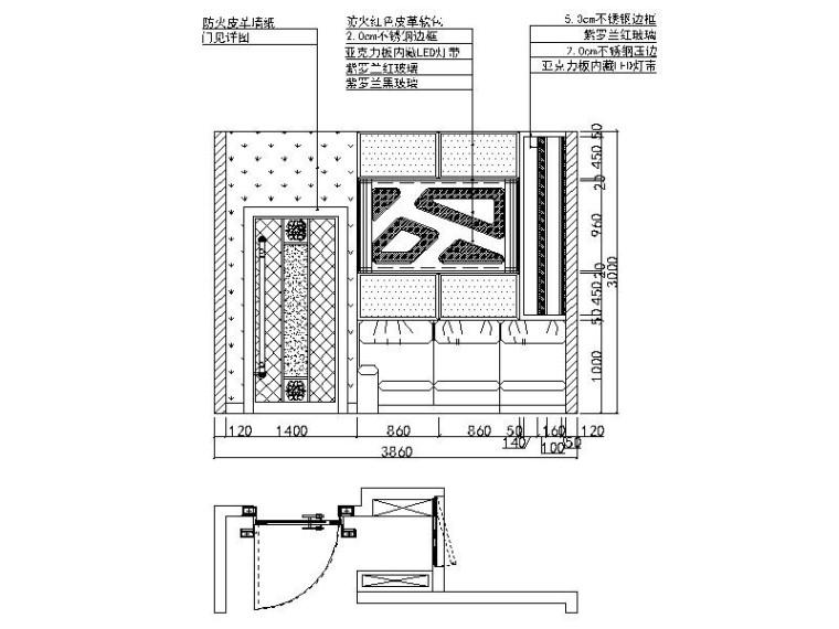 [北京]时尚个性新锐量版式KTV室内设计施工图_7