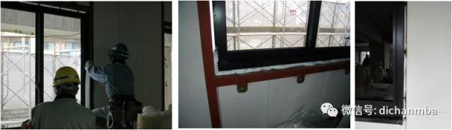 全了!!从钢筋工程、混凝土工程到防渗漏,毫米级工艺工法大放送_119