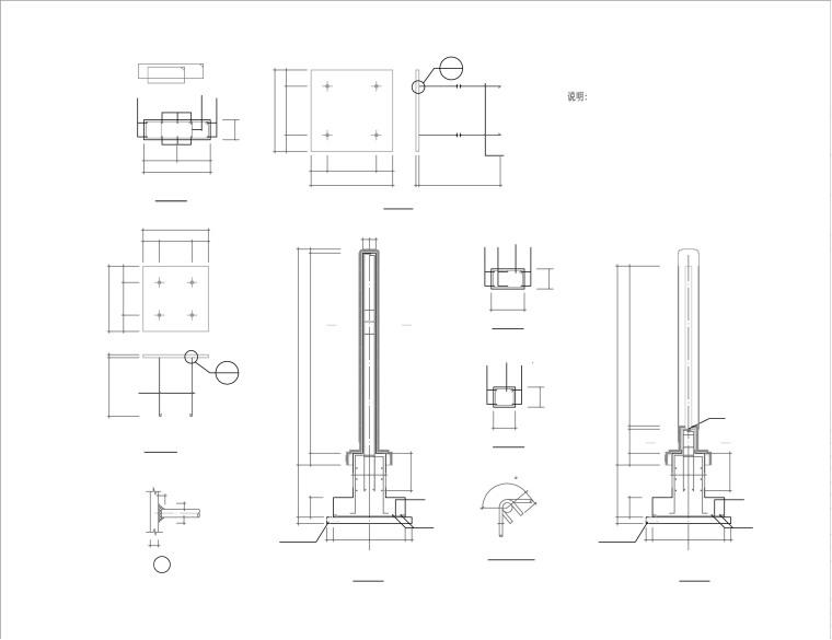 滨海住宅区别墅景观规划设计施工文本-结构详图4