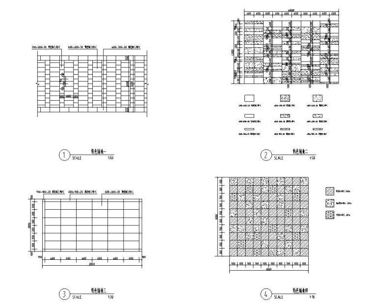 [西九]某居住区景观设计全套施工图(包含+60个CAD)-铺装大样图