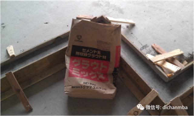 全了!!从钢筋工程、混凝土工程到防渗漏,毫米级工艺工法大放送_143