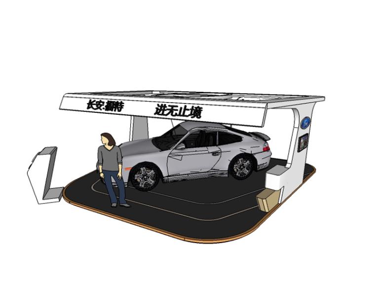 汽车展台SketchUp模型下载_1