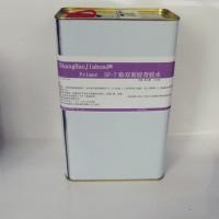 尚好佳SP-7600ML/瓶TPU贴双面胶胶水生产厂家