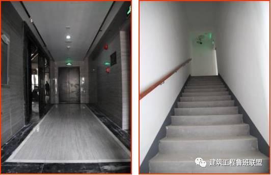 实例解析高层住宅工程如何实现鲁班奖质量创优_46