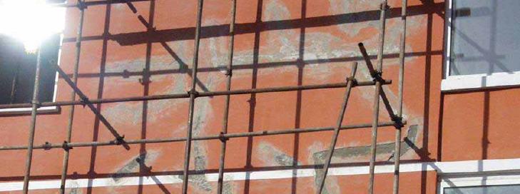 丙烯酸乳液在外墙保温系统工程中的应用
