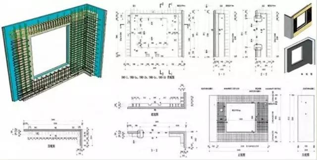 装配式建筑设计的BIM方法_11