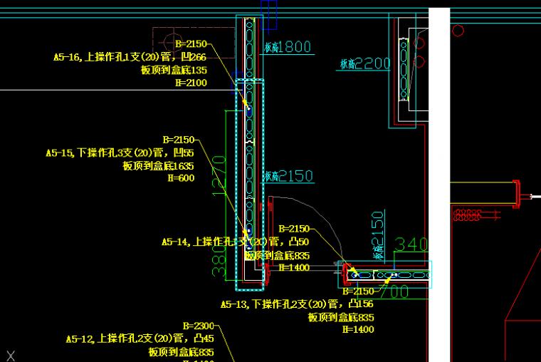 碧桂园最新水电安装精确定位的标准做法,走起!_4