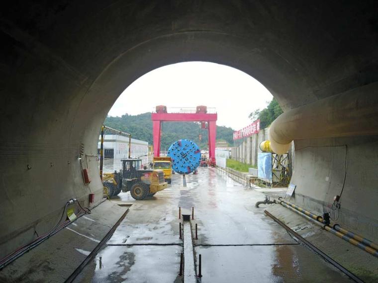 隧道涌水突泥专项施工方案