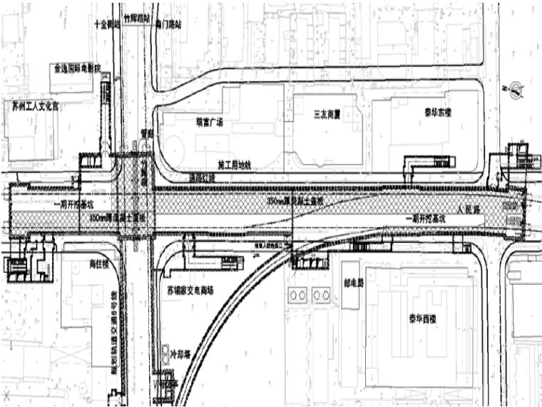 [苏州]轨道交通土建工程过街地下通道清除方案