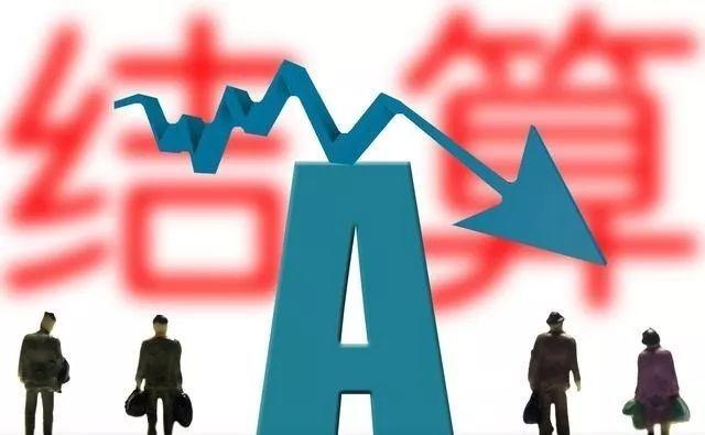 项目进度款、预付款、结算款的支付流程及管理办法_4