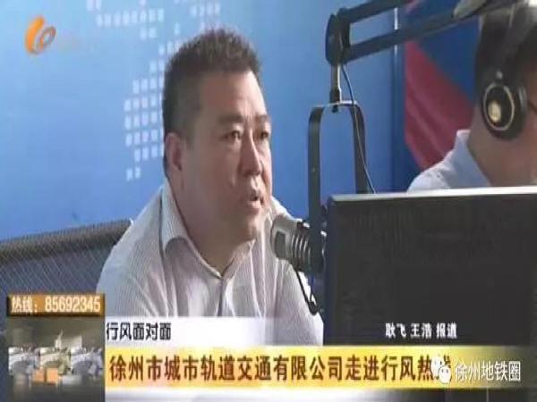 徐州地铁在建线路工程进展及二轮报批情况