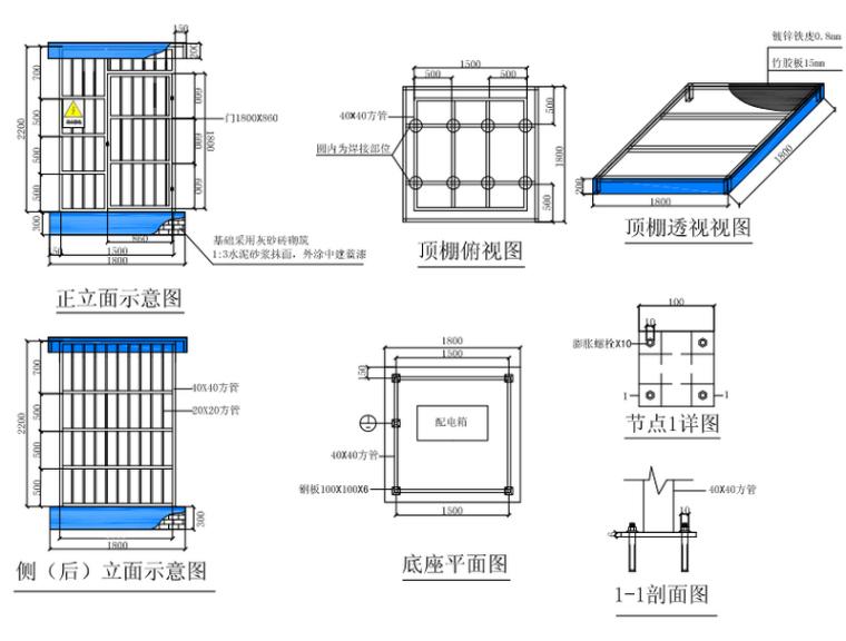中建建筑施工现场标准化图集2011版(58页,附图多)