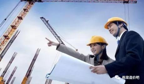 作为工程造价从业人员,不得不注意这些时间节点!