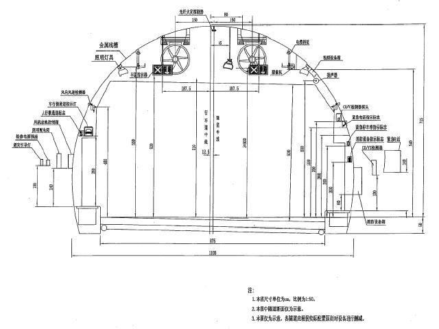 [广西]43km四车道高速公路隧道机电工程施工图设计600张(2017年设计)