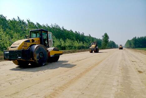 路基质量问题的原因分析及预防纠正措施