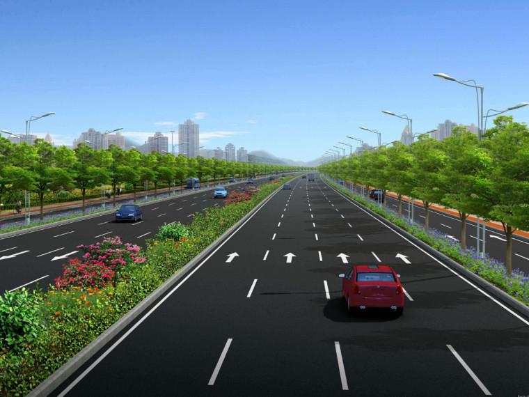 市政路桥工程造价管理培训讲义(PPT,共313页)