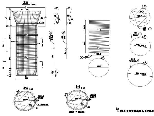 特大桥主跨658m双塔混合梁斜拉桥主桥结构图纸341张(公路桥涵设计规范JTJD60-2015)_4