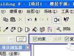 revit标高设置资料免费下载