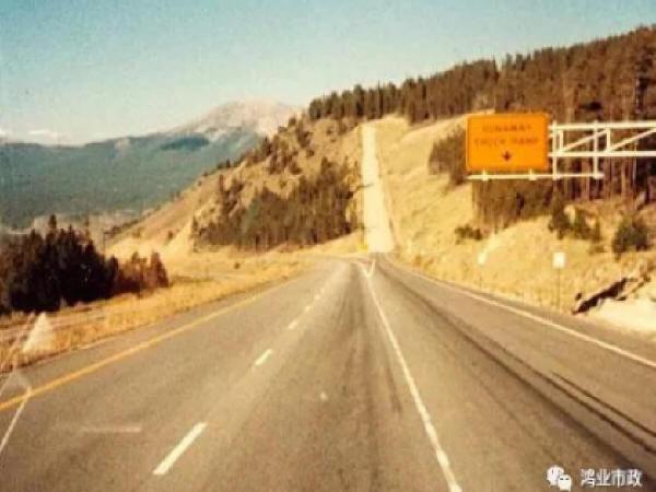 山区公路设计师必会的避险车道设计