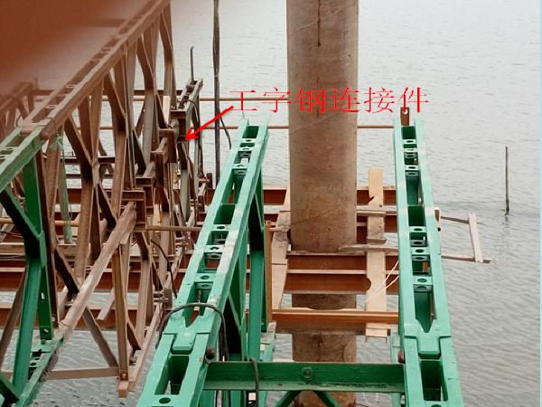 钢栈桥及钢平台施工技术总结