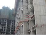 剪力墙边缘构件及施工图设计
