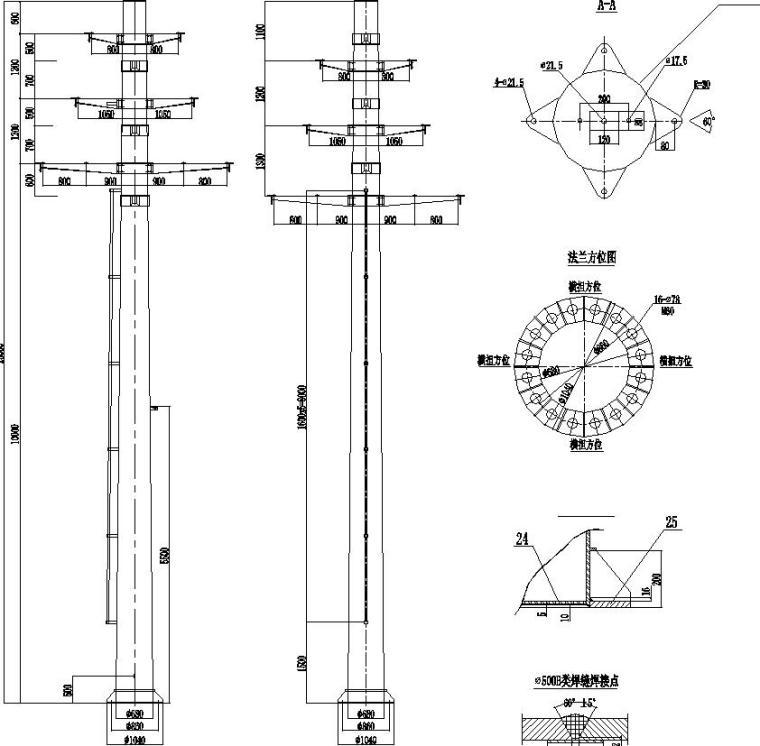 10KV电力杆设计图