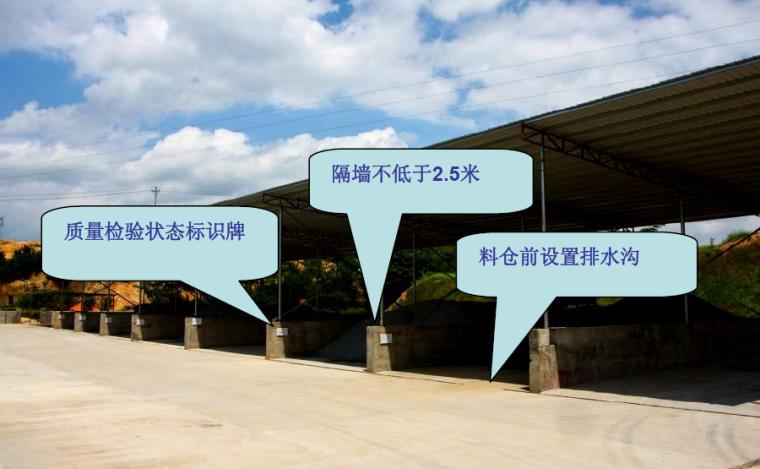 [广东]高速公路项目工地建设标准化指南PDF(100余页,附图较多)
