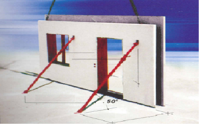 叠合板的优缺点及其应用