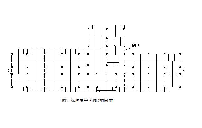 医院病房大楼加固改造设计方案的选择