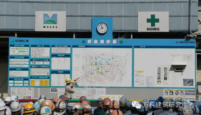 标准精细化管理、高效施工,近距离观察日本建筑工地_8