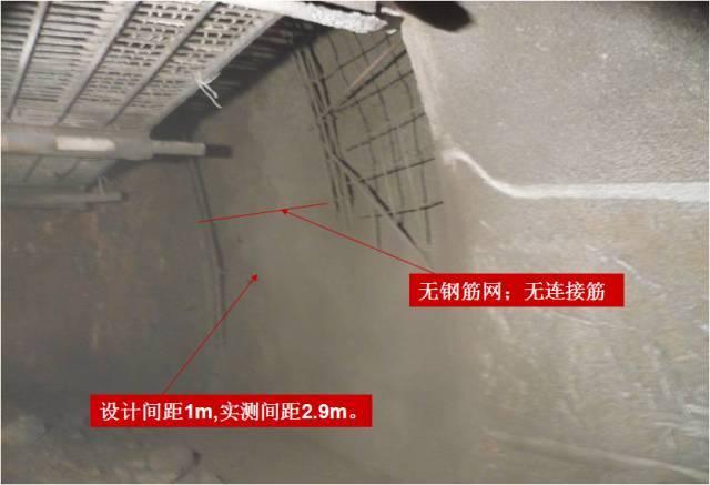 隧道工程安全质量控制要点总结_33