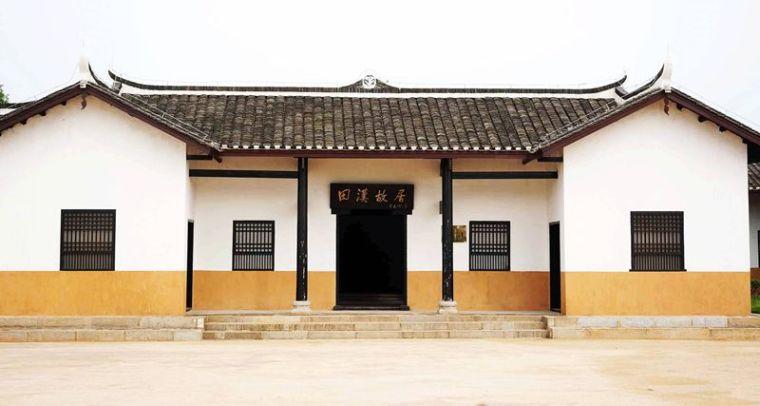 中国建筑史讲义合集_1