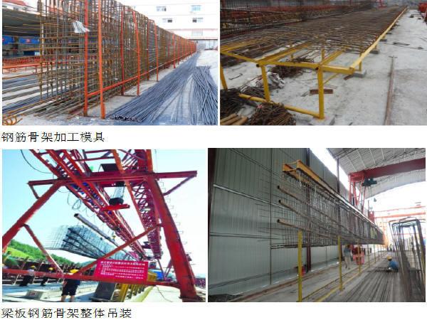 海湾大桥及接线工程PPP模式融资和部分路段施工总承包施工组织设计408页
