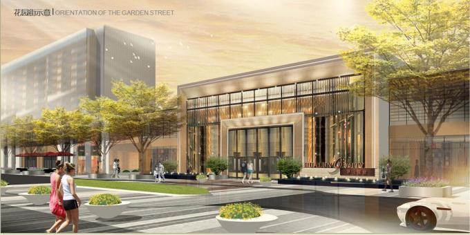 [安徽]超级大宅+甲级办公+政商核心-新科技文化中心景观设计方案