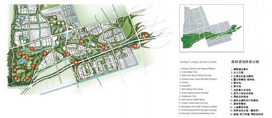 [上海]国际级体育中心景观方案概念规划(著名设计公司)-公园平面图