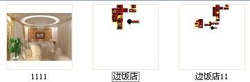 [江西]特色老字号高档饭店装修施工图(含效果)资料图纸总缩略图