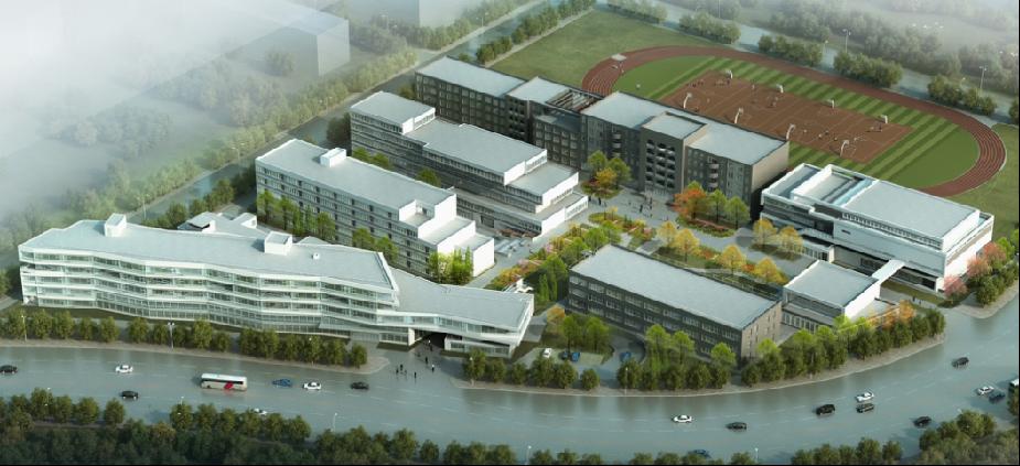 高中改扩建工程绿色文明安全施工样板工地汇报
