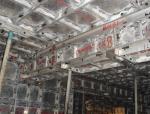 广东某超高层框剪结构住宅楼铝合金模板工程专项施工方案
