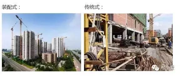 装配式建筑PK传统式建筑,你怎么选?