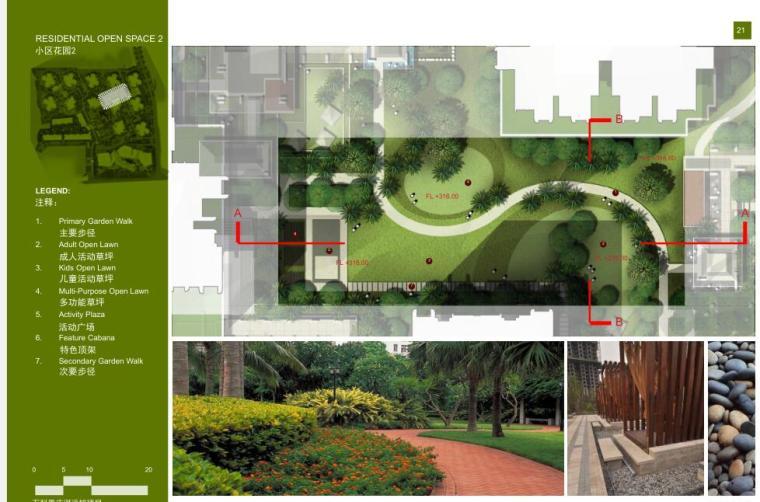 [重庆]某河运校项目居住区景观方案设计文本PDF(113页)_9