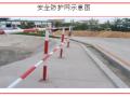 市政道路工程深基坑开挖及支护安全专项方案