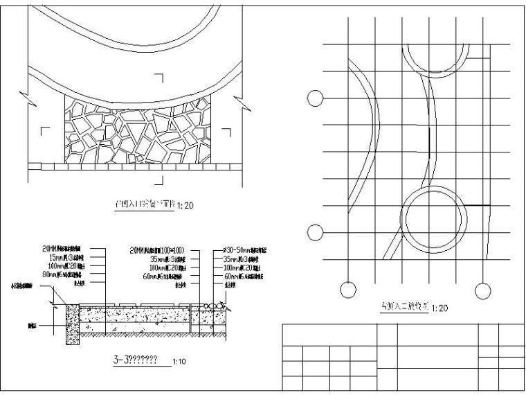 艺术花架施工图