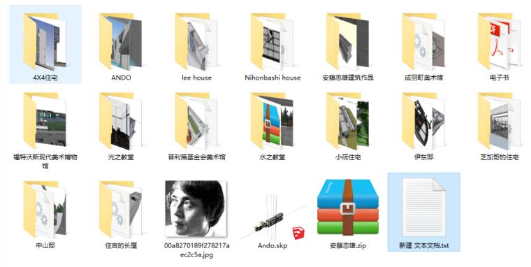建筑设计大师安藤忠雄SU模型合集(13套作品)